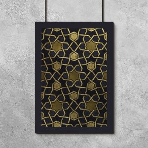 plakaty z marokańskimi wzorami