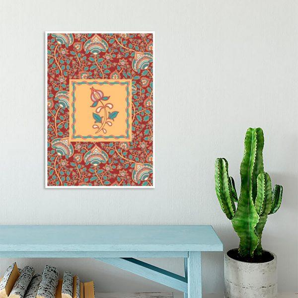 marokański plakat do salonu